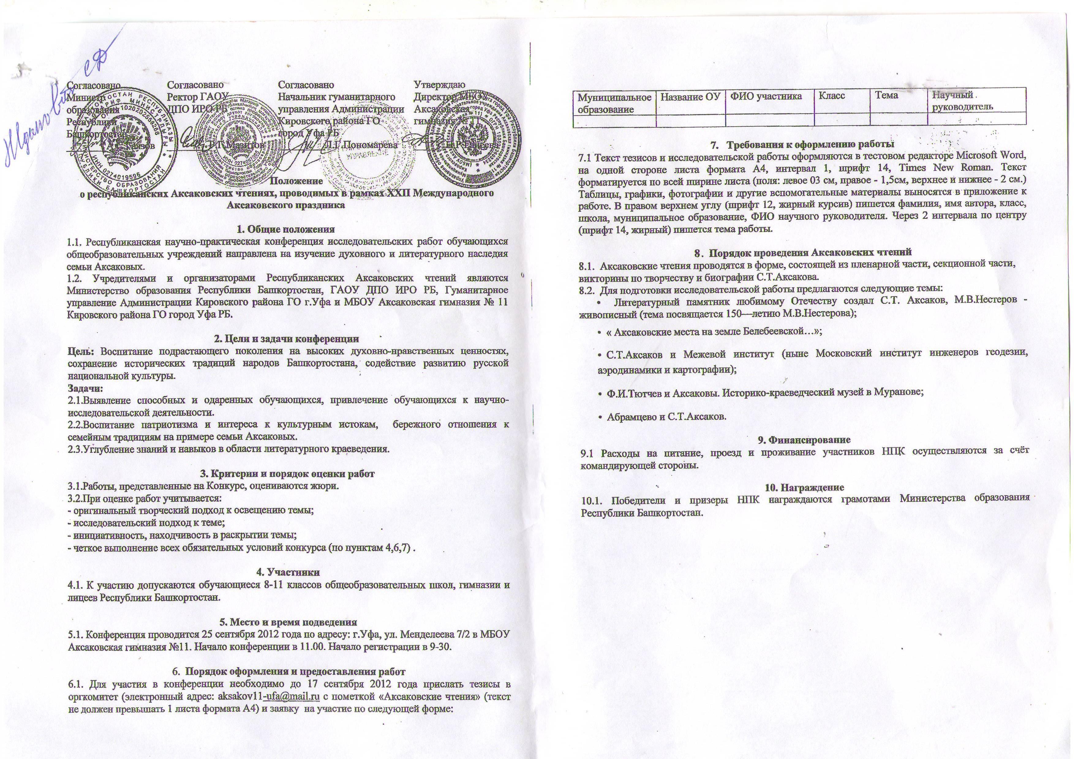 завтра 12.12.12 диагностическая работа по обществознанию 10 класс