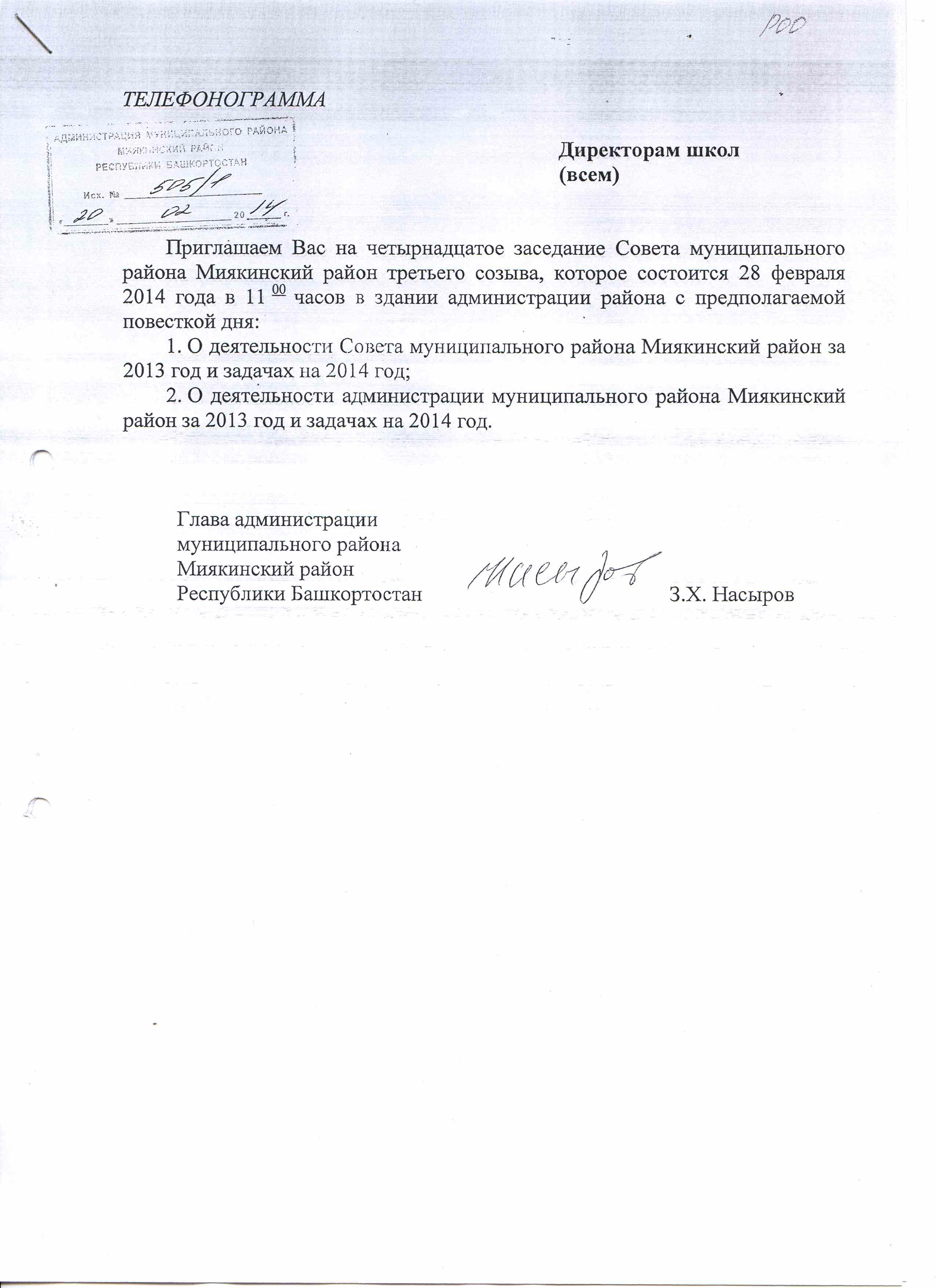бланк приказа по ведению воинского учета d 2013 ujle